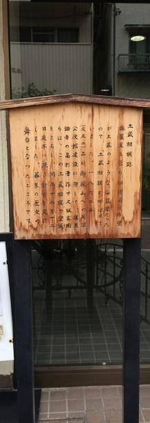 品川-3.jpg