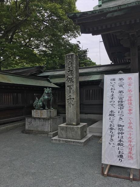 宗像大社12.jpg