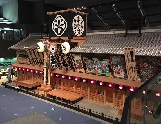 江戸東京4.jpg